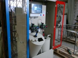 Оборудование по очистке питьевой воды Днепр, Киев, Украина, цена