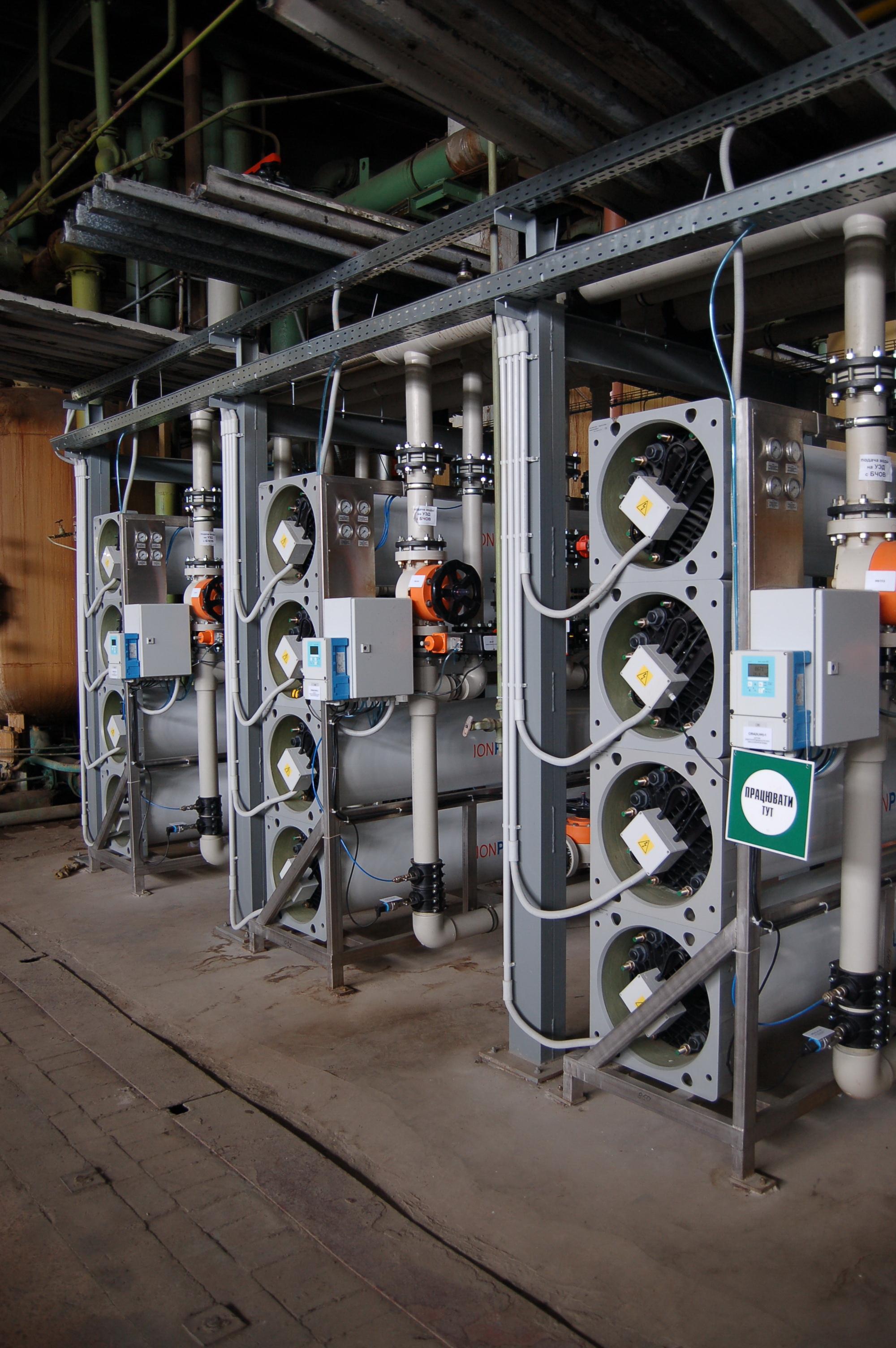Электродеионизация воды в Украине