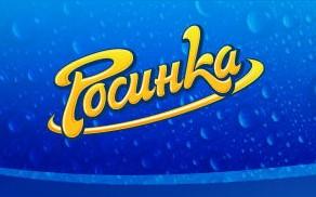 Отзыв компании Росинка, очистка воды, Utech418